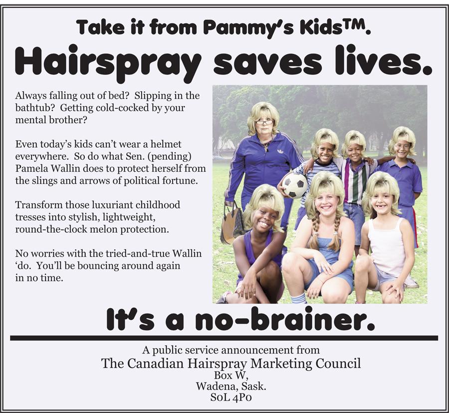 wallin-hairspray