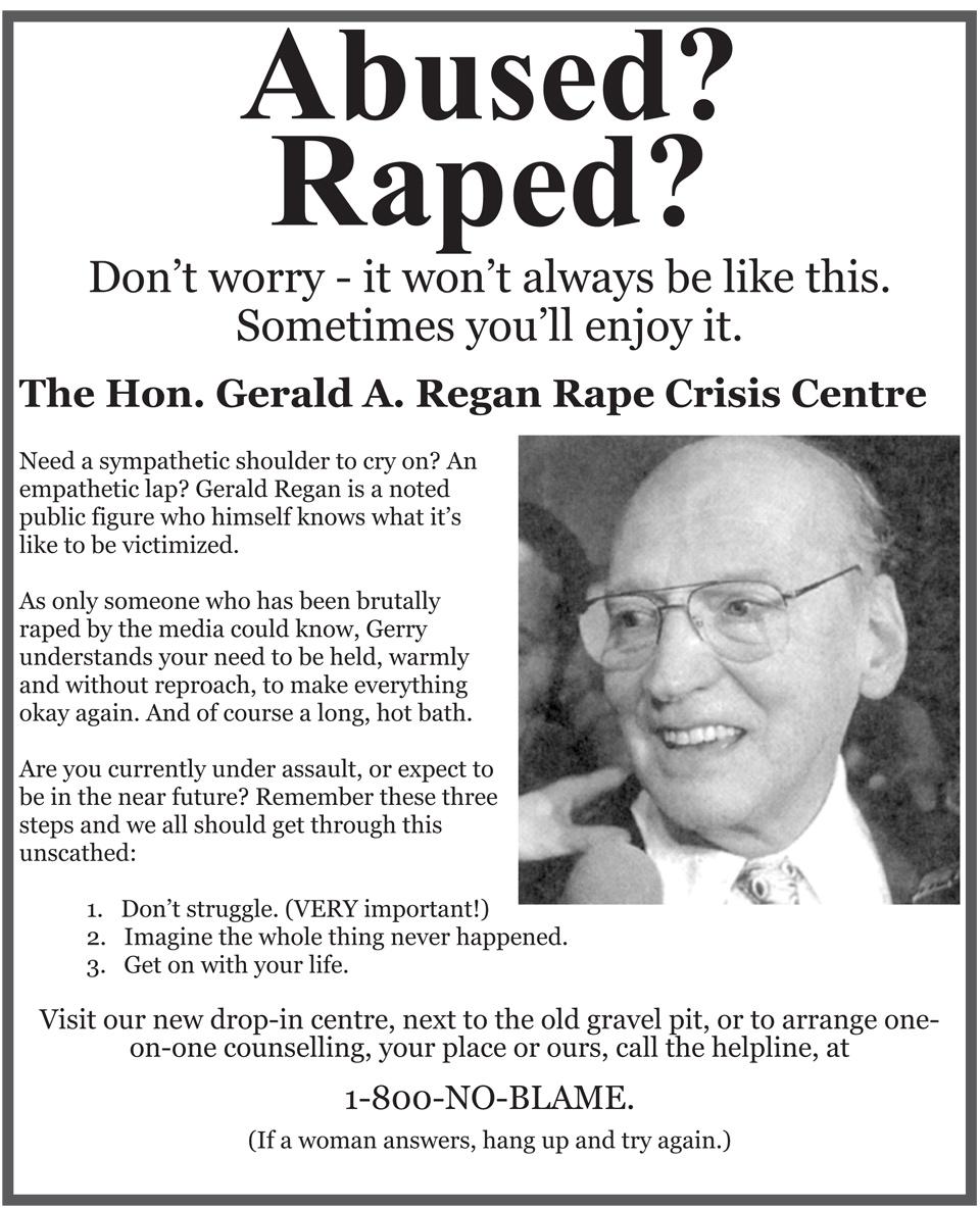 gerald-regan-rape-crisis-centre