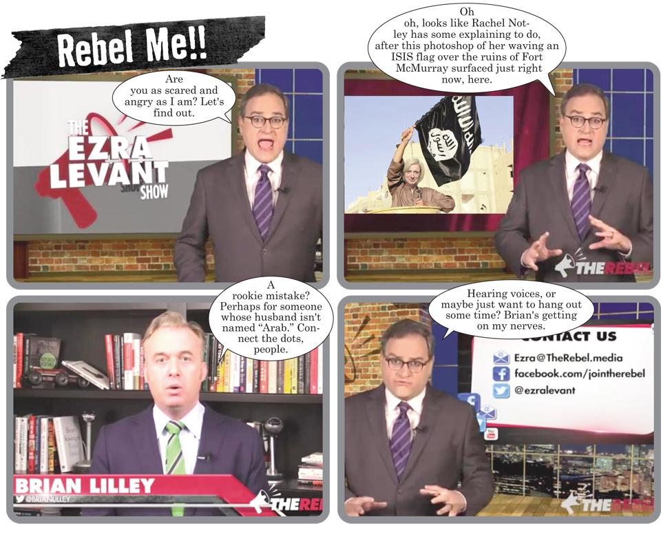rebel-me-1oasdl3